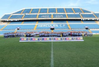 Cantera Hércules CF