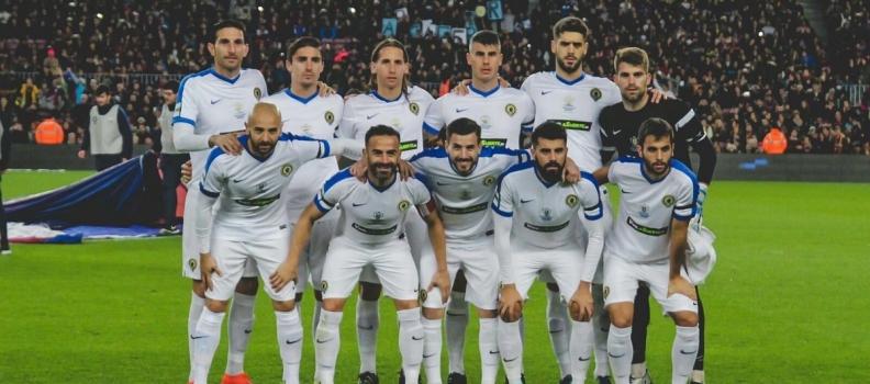 El Hércules jugará la Copa del Rey 2019/20